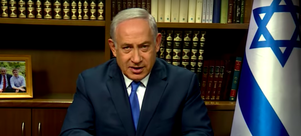 Israeli Prime Minister Benjamin Netanyahu delivers a videotaped message to the 2017 Saban Forum. Credit: YouTube.