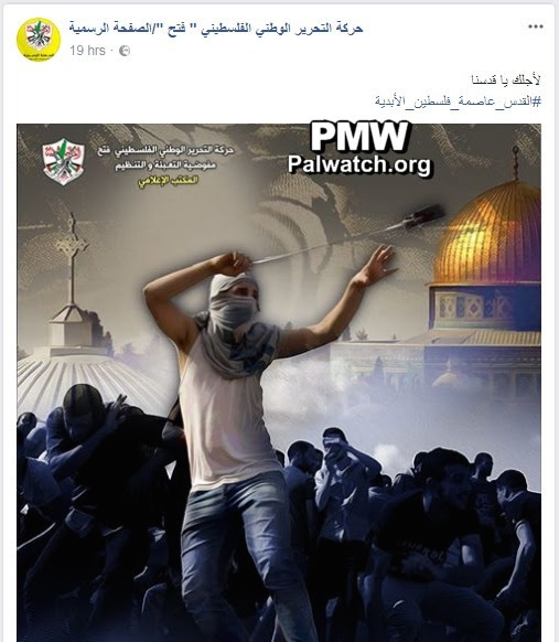 A recent Facebook post by the Palestinian Fatah faction that encouraged violence. Credit: Palestinian Media Watch.