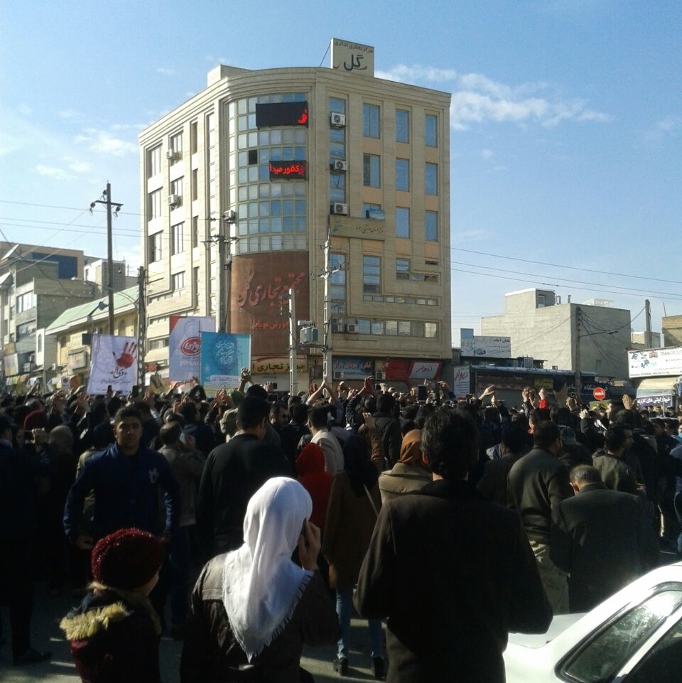 An anti-regime protest in Kermanshah, Iran, on Dec. 29, 2017. Credit: VOA News via Wikimedia Commons.