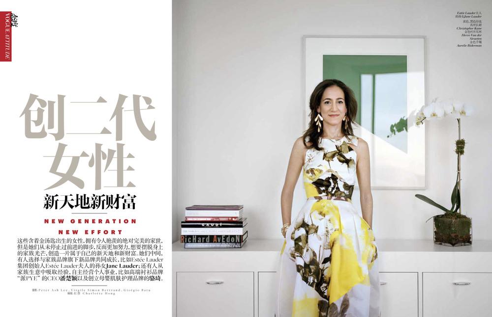 Chinese Vogue - Jane Lauder-1.jpg