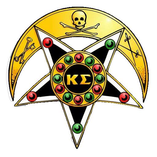Delta Mu Chapter Of Kappa Sigma Fraternity