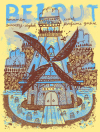 beirut, windmill, windmill print, windmill poster, perfume genius, house of blues ohio, the bubble process