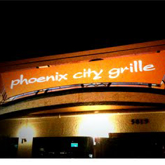 phxcitygrille_square.png