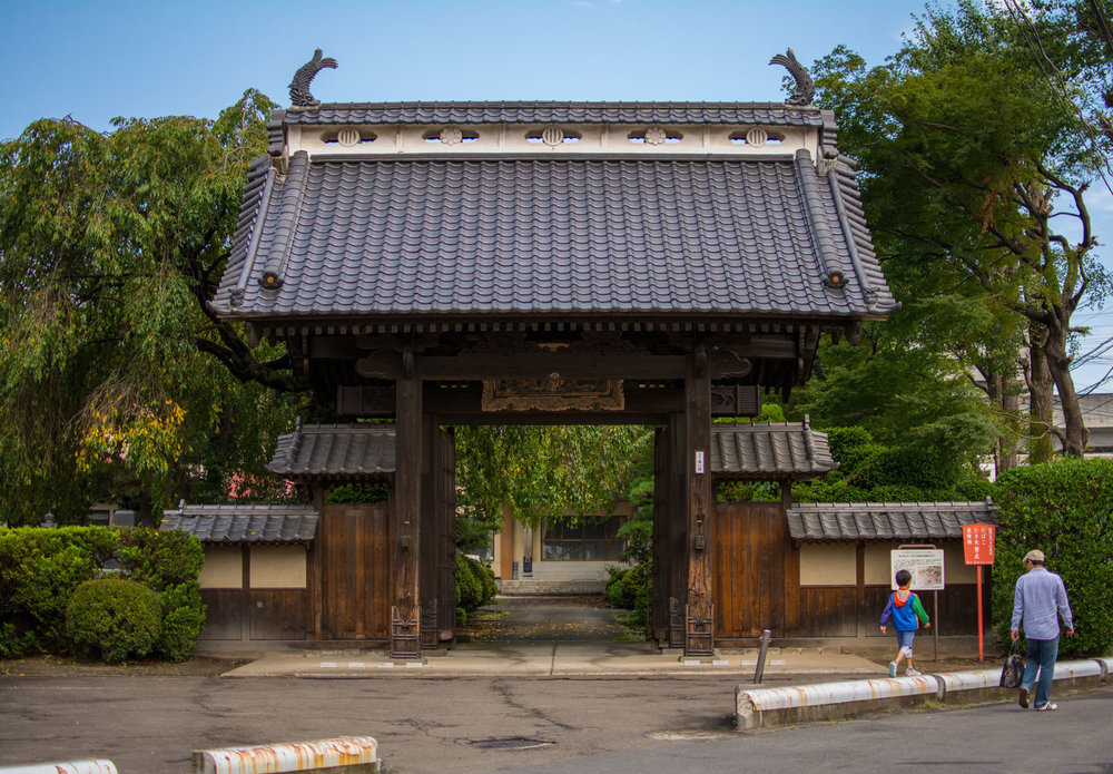 Shrine-One.jpg