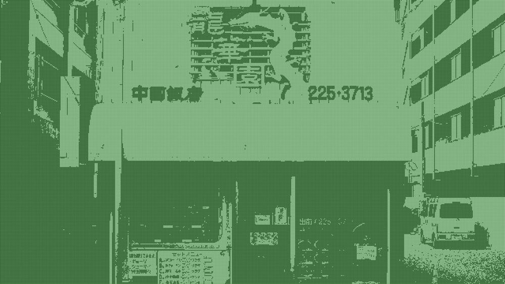 Screen Shot 2017-01-18 at 8.53.36 PM.png