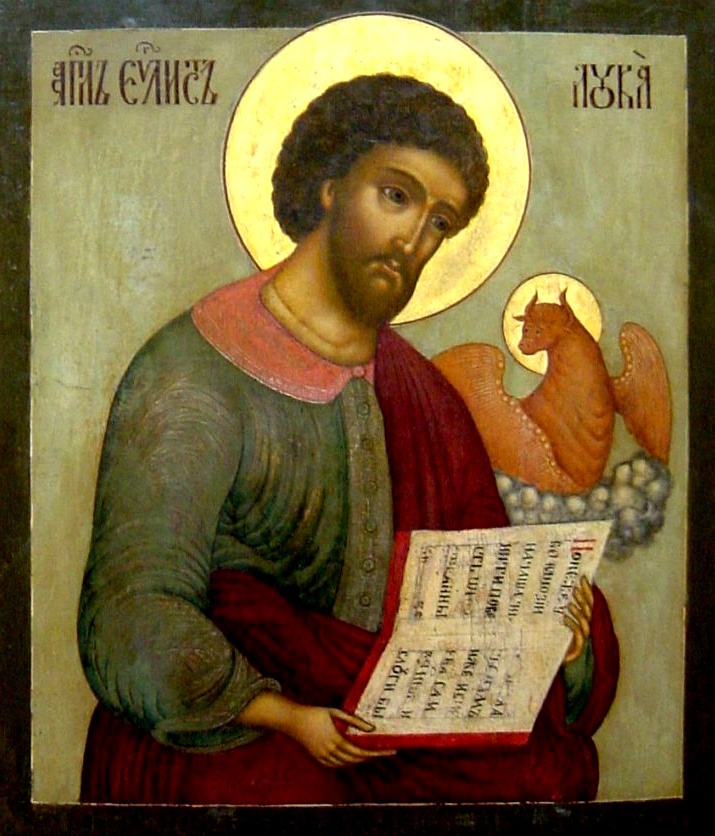 Saint_Luke_the_Evangelist_-_icon.jpeg