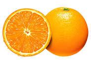 Wrong orange!