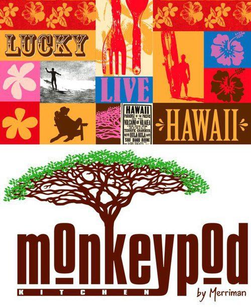 monkeypodLogo.jpg