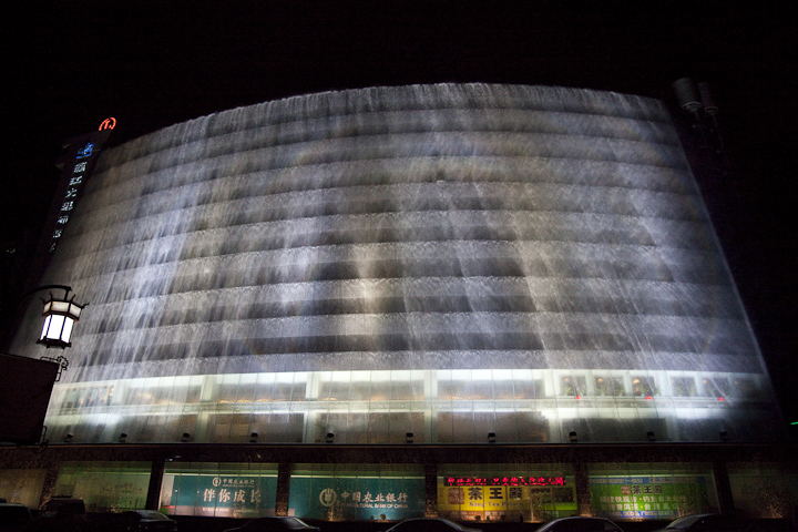 Waterfall Hotel of Guilin