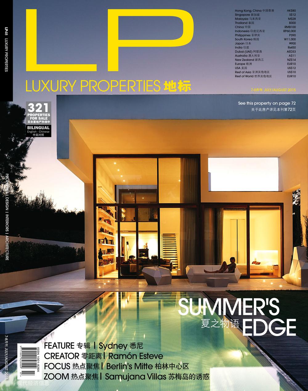 LP48 Cover.jpg