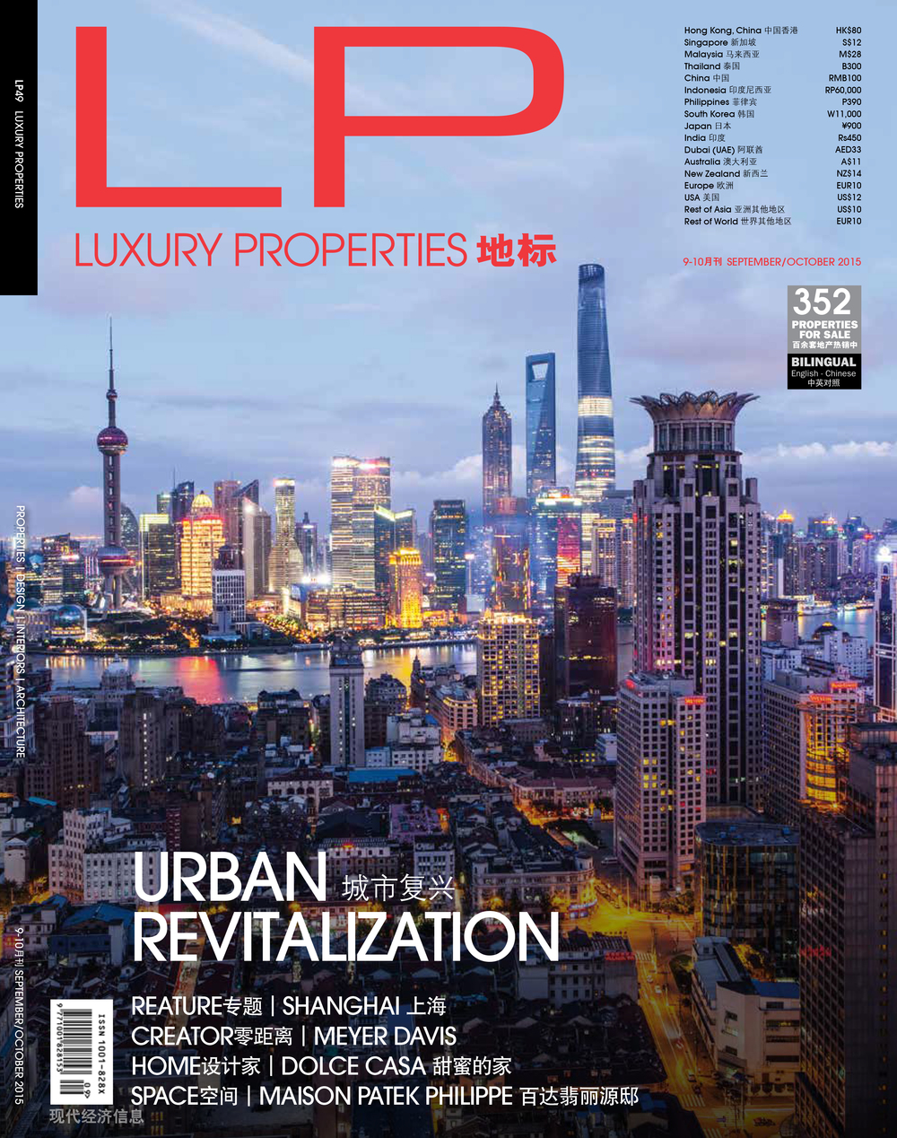 LP49 Cover.jpg