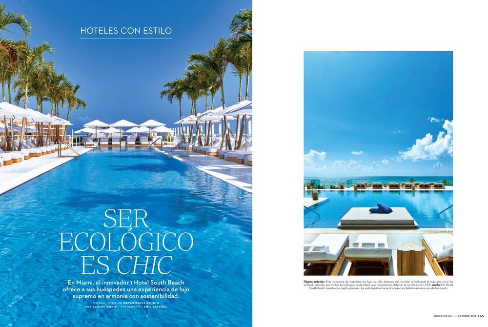 AD Mexico-Oct 2015-1 Hotel South Beach 2.jpg
