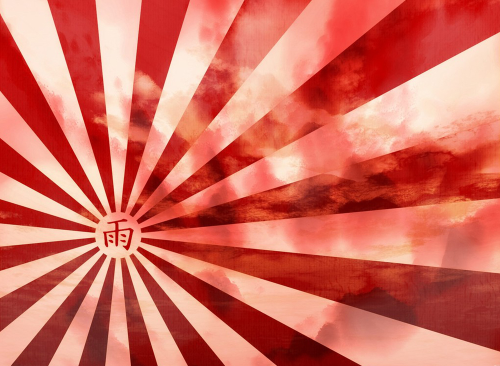 Flag - Japan.jpg