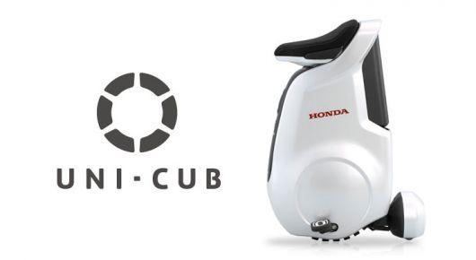 honda_uni-cub_logo.jpg