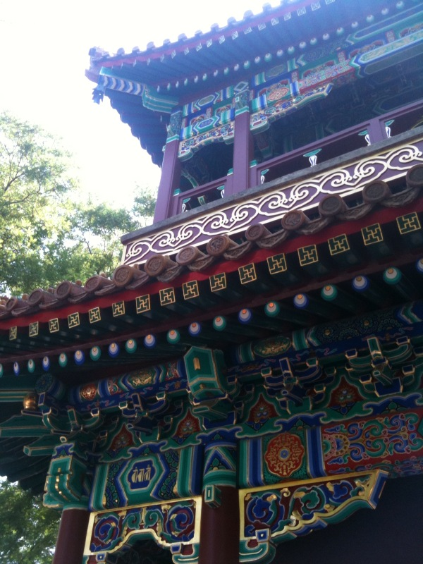 Beijing - Lama Temple & Confucius Temple - Mobile Photos