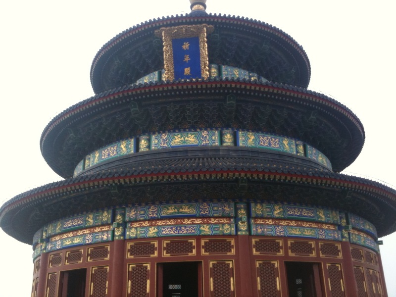 Beijing - Temple of Heaven - Mobile Photos