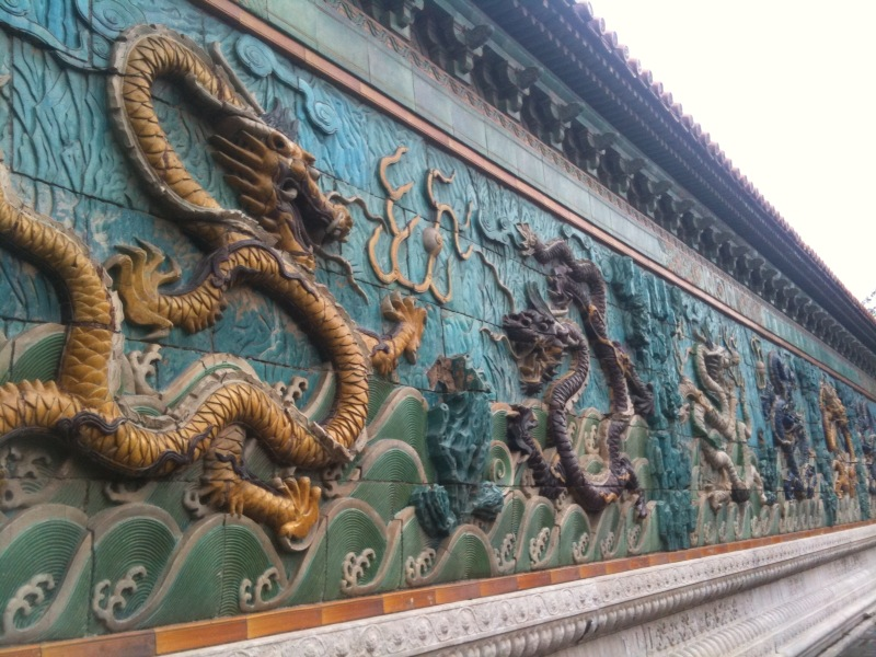 Beijing - Forbidden City - Mobile Photos