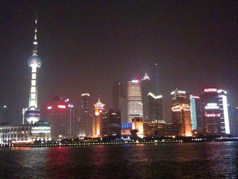 Shanghai - Mobile Photos