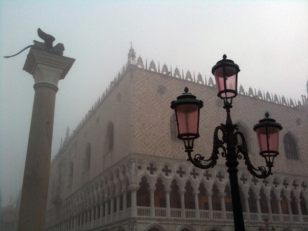 Travel: St. Mark's Square, Venice