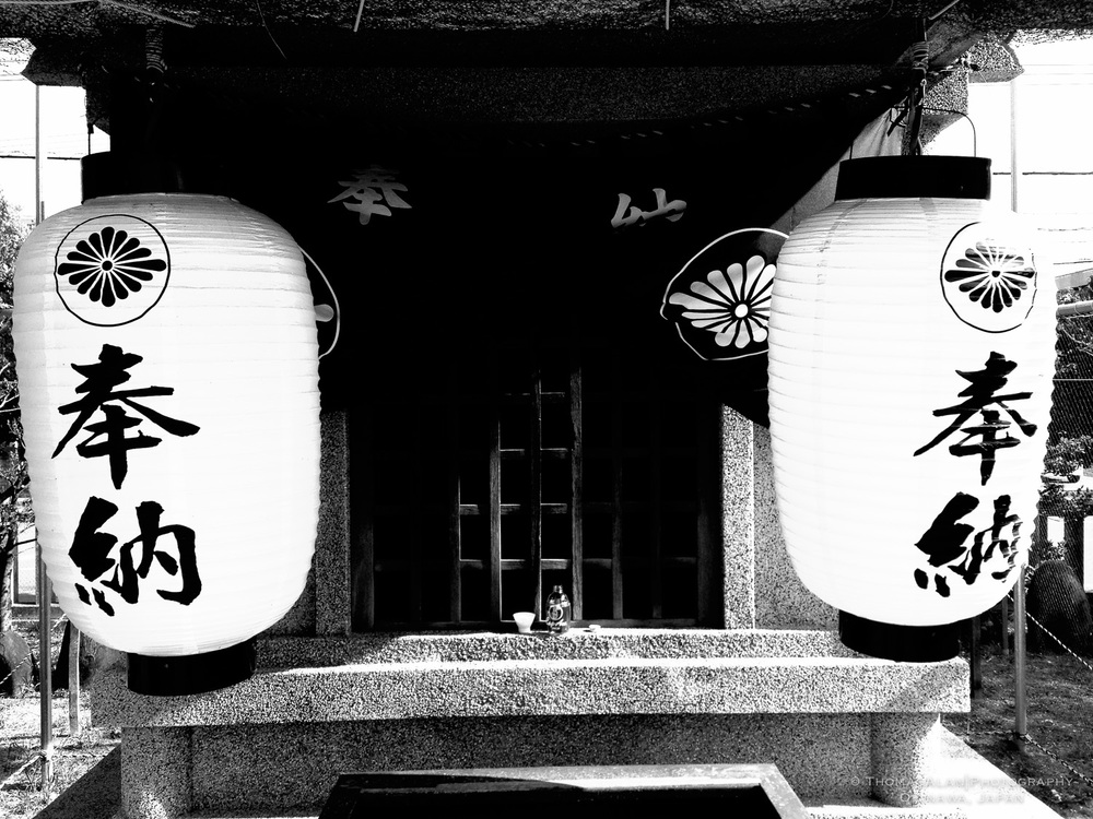 Lanterns at a shrine in Okinawa, Japan.