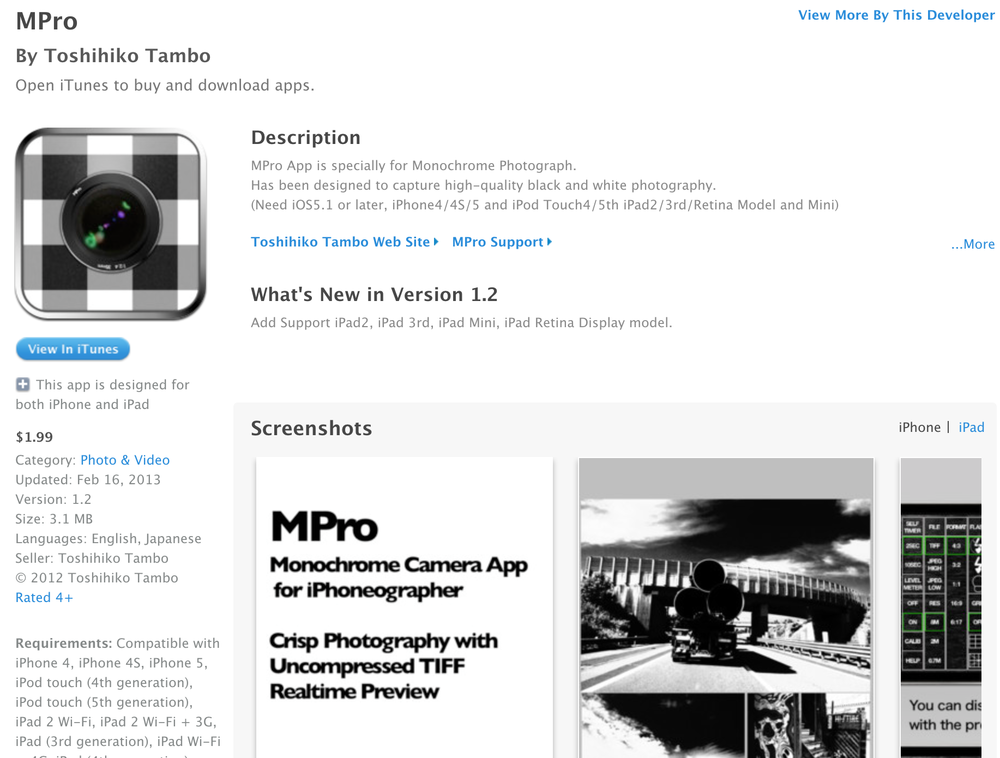 Screenshot from the iTunes store on MPro an excellent Black and White photo app.
