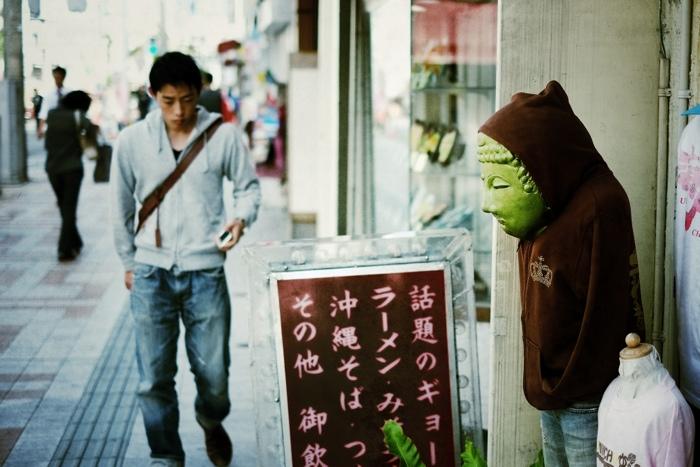 Street Photo - Kokusai Street, Okinawa, Japan.