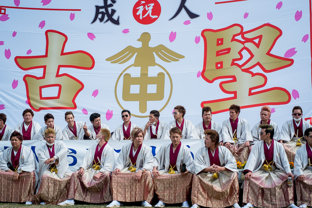 A group of men who went to the same school gather together for a group portrait on Coming of Age Day in Yomitan, Okinawa.