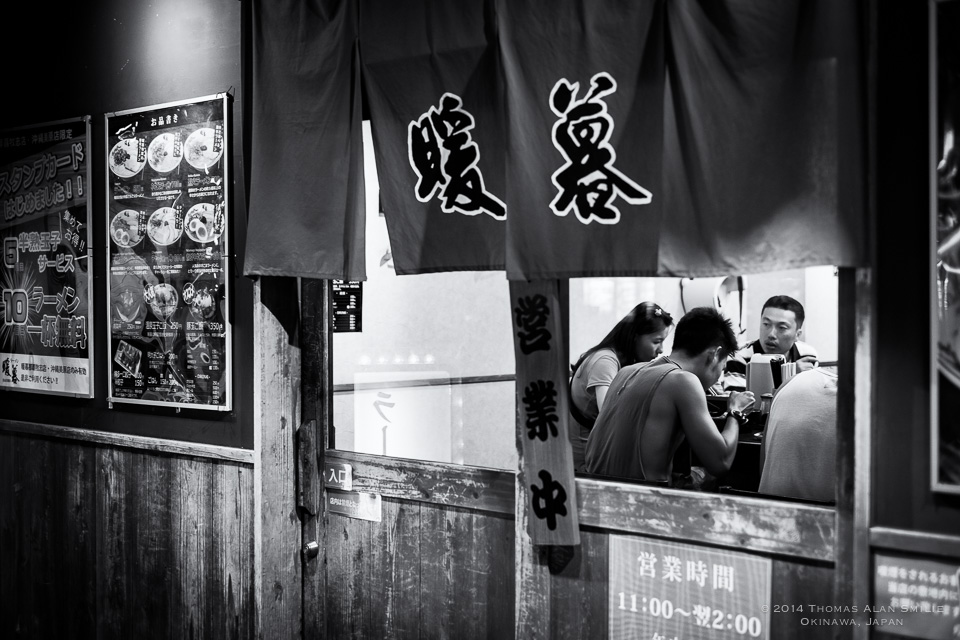 Okinawa-Street-Photo.jpg
