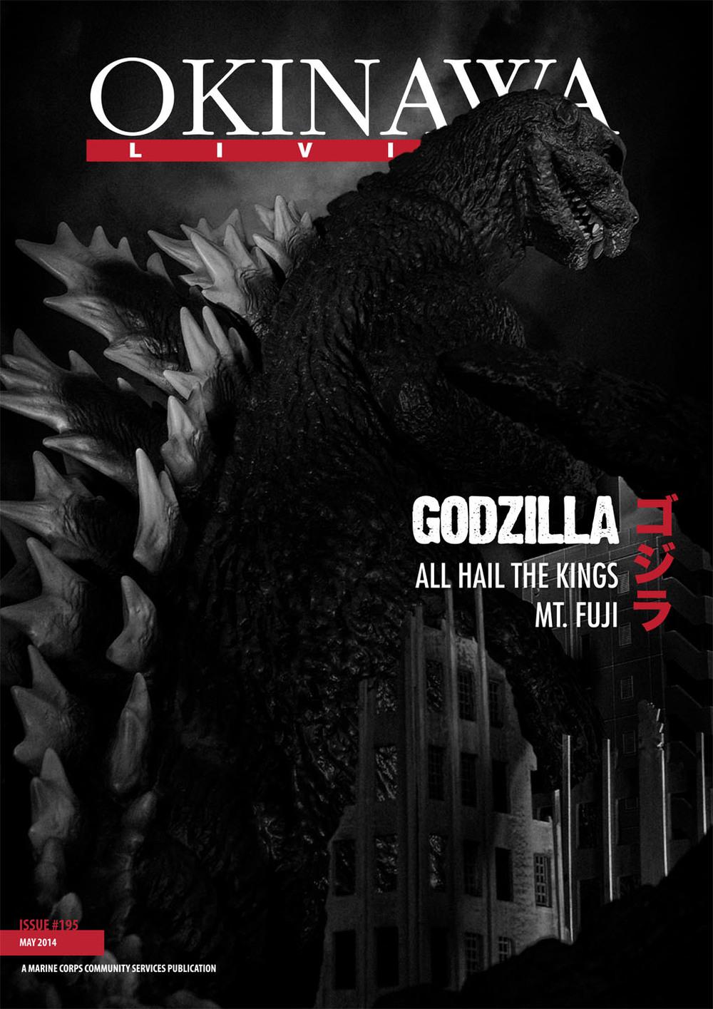 GodzillaMaycover2014.jpg