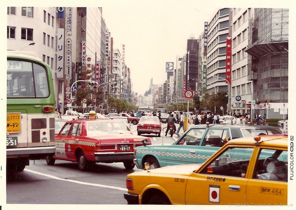 Tokyo circa 1982.