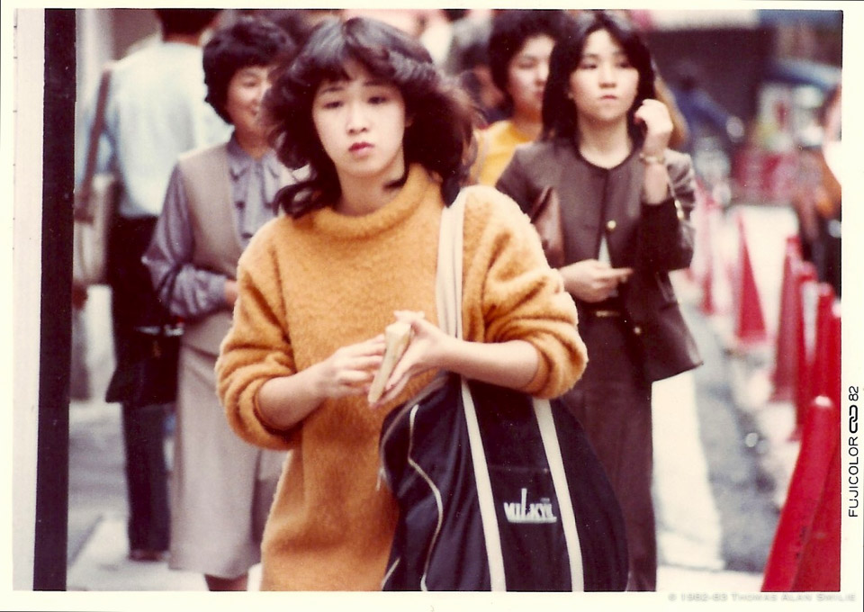 Streets of Tokyo circa 1982. Clearly I hadn't yet mastered the art of focus. :)
