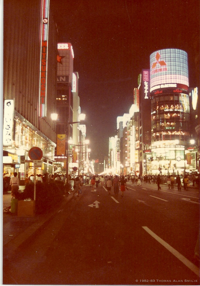 Streets of Tokyo circa 1982. Can't remember where in Tokyo this was.