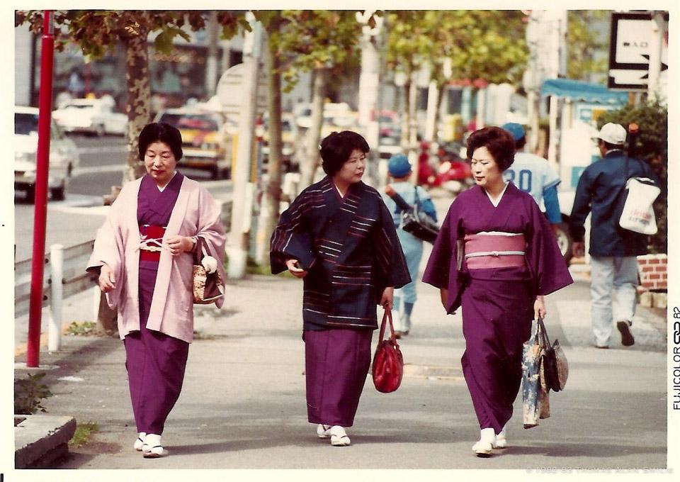 Streets of Tokyo circa 1982.