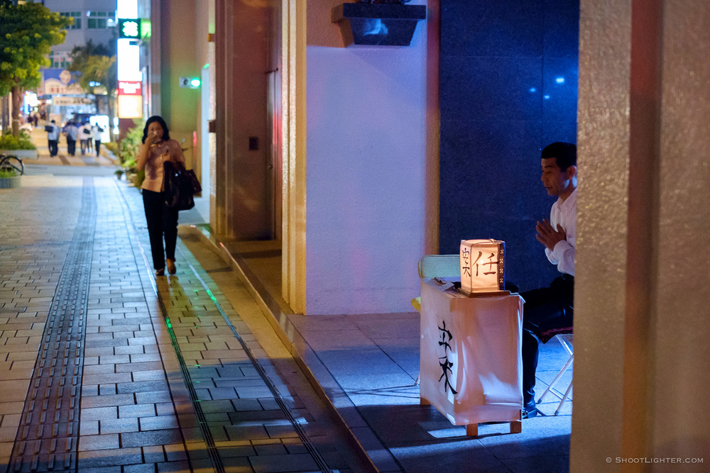 Naha, Okinawa, Japan. Fuji X-Pro1.