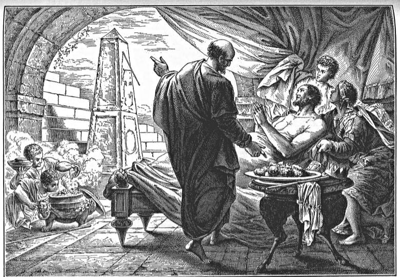 Hezekiahs Sundial.jpg