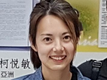 Anna Wang