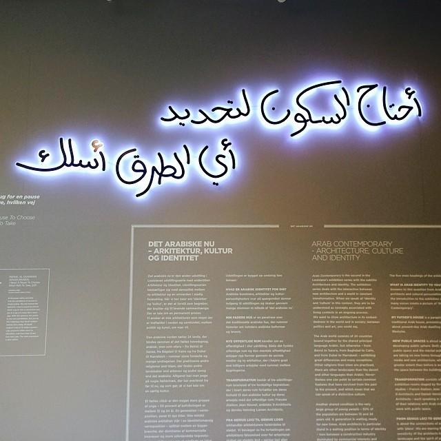 Great #exhibition of contemporary #arab #art at #louisianamuseum #denmark