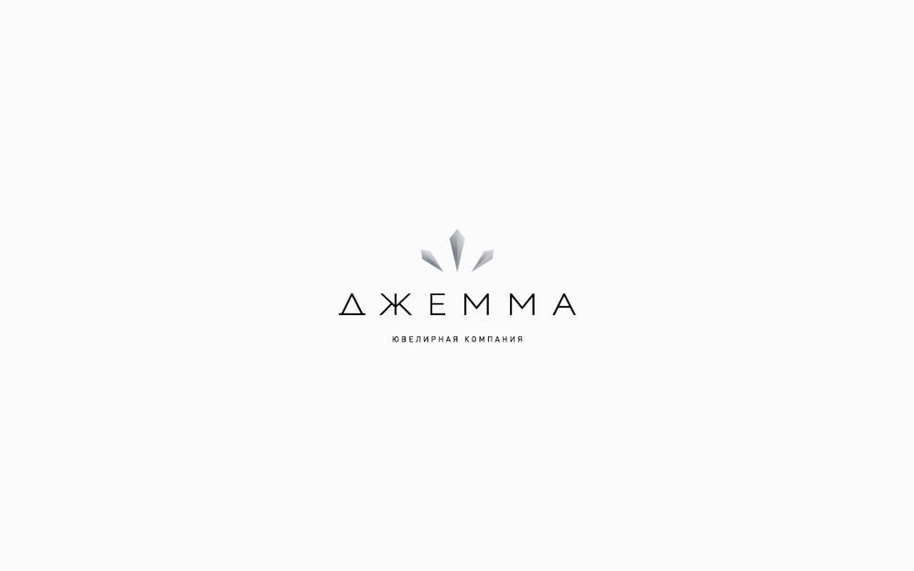 Gemma_logo-pr-01.jpg