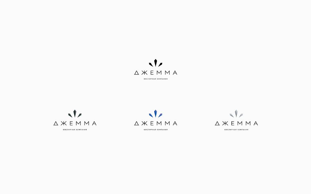 Gemma_logo-pr-02.jpg