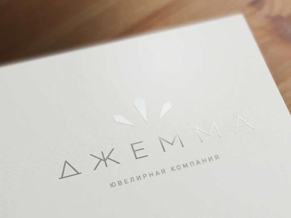 Gemma-logo-1.jpg