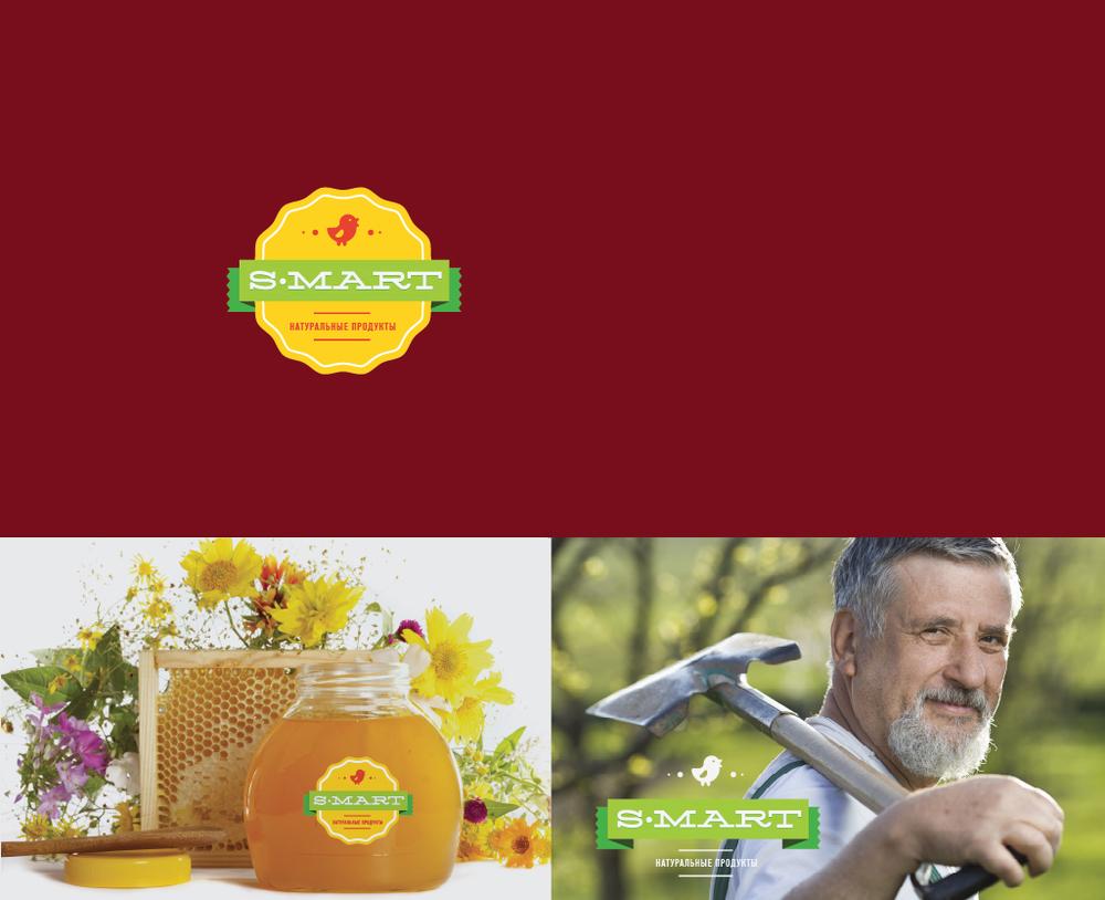 Готовый логотип для интернет-супермаркета натуральных продуктов