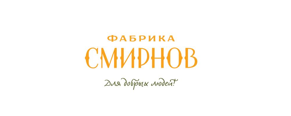 Smirnov_pr-08.jpg