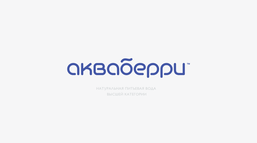 Aquaberry_logo_1.png