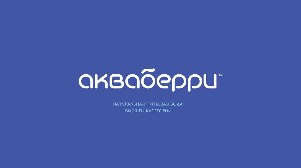 Aquaberry_logo_2.png