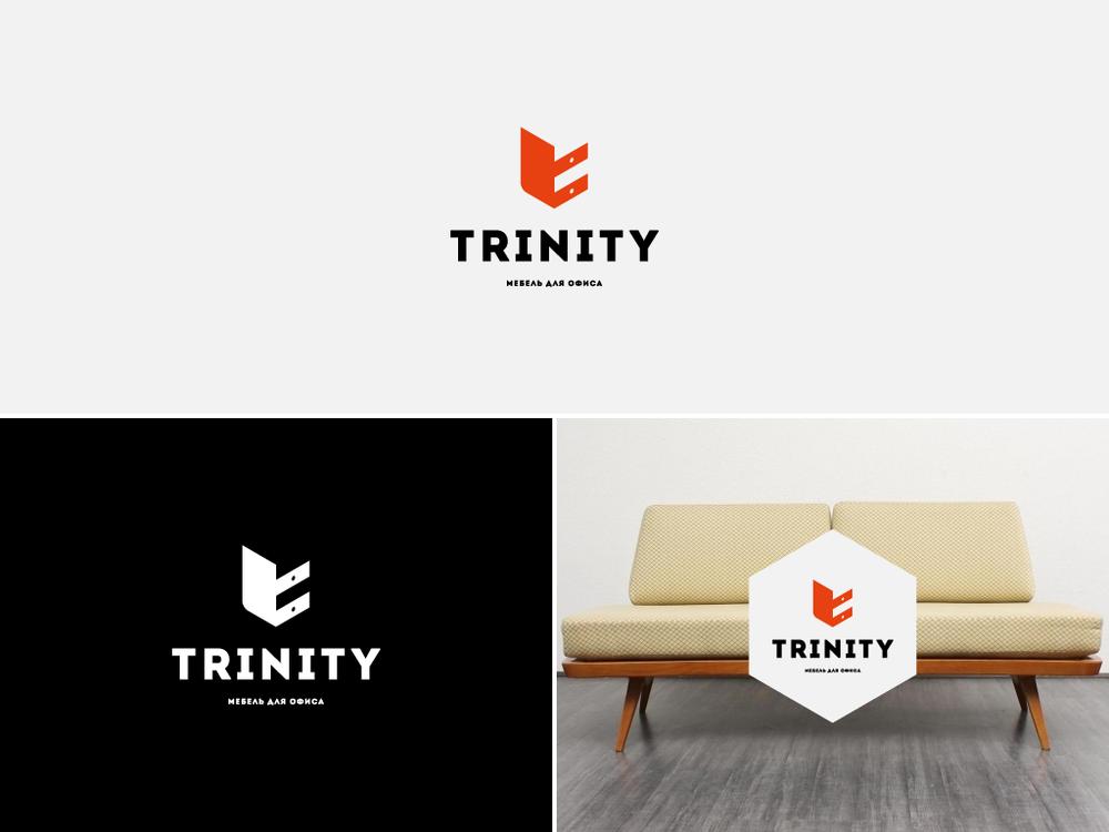 trinity-logotip.png