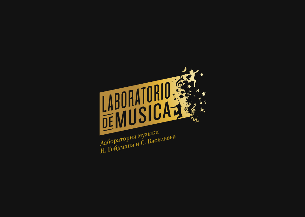 LabDeMusica_logo_f_1.png