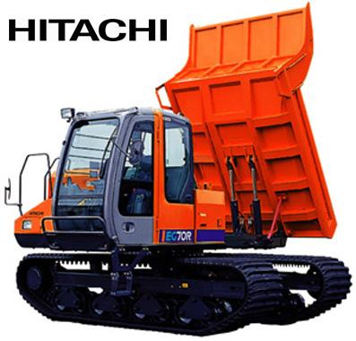 hitachi_eg70r - copie copie.jpg