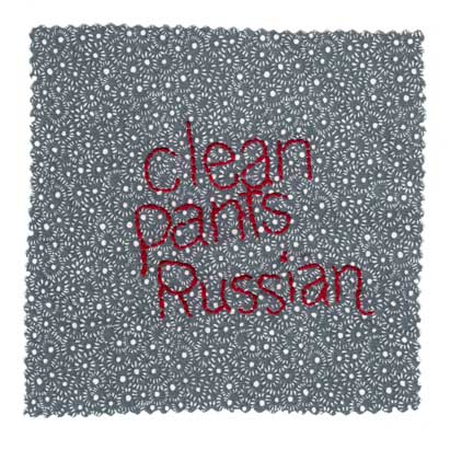 clean pants Russian   A triumphant performance, against the odds