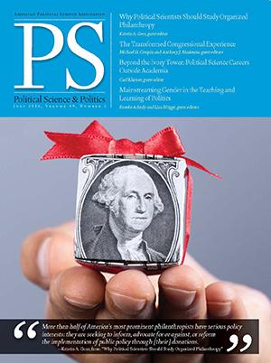 PSC-493-Cover_web.jpg