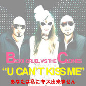 YOU CAN'T KISS ME 公開:24/10/11